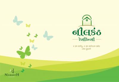 Navdurga Nilkanth Residency Brochure 1