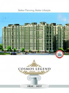 Cosmos Legend Brochure 1
