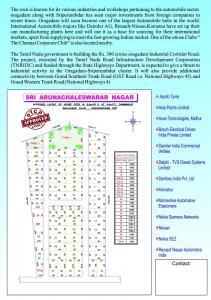 Sri Arunachaleswarar Nagar Brochure 2