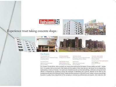 Tulsiani Palacio Imperial White Brochure 5