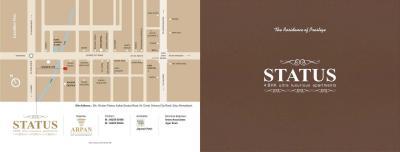 Arpan Status Brochure 1